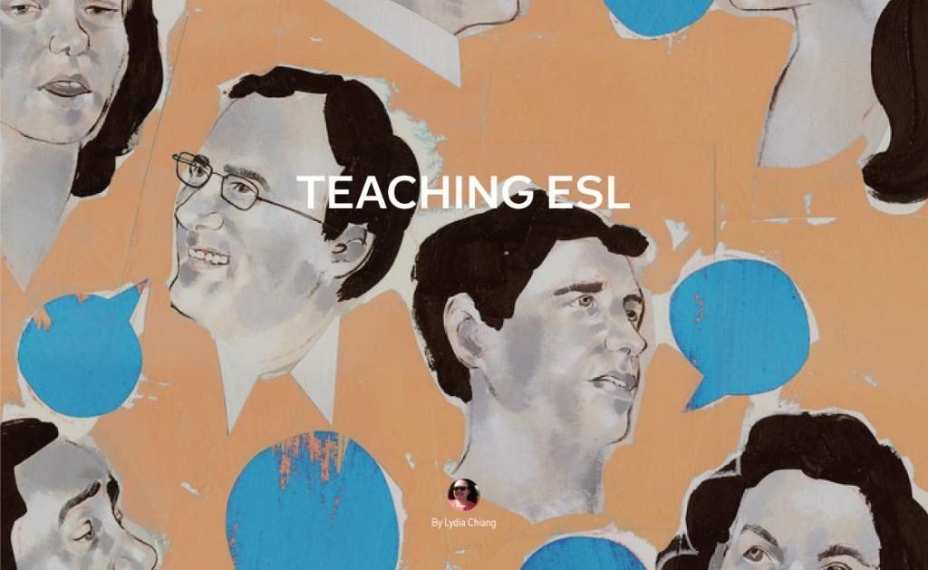 ESL - Magazine cover