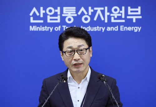 South Korea downgrades Japan trade status as dispute deepens