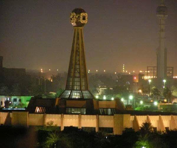 ساعة بغداد الشهيرة