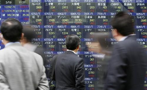 Tokyo finit en baisse de 0,28%