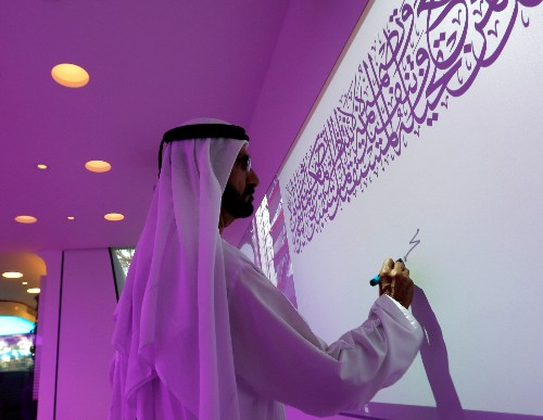Dubai says opens world's first functioning 3D-printed office