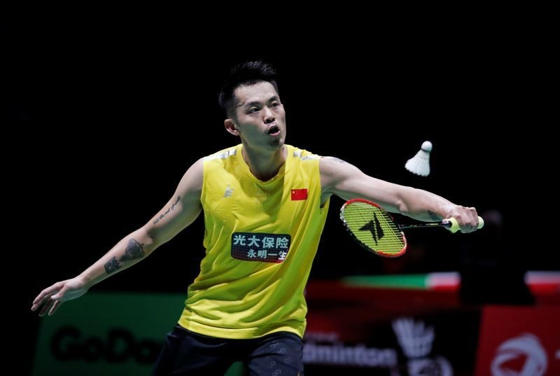 Badminton: China's Lin Dan hangs up his racquet