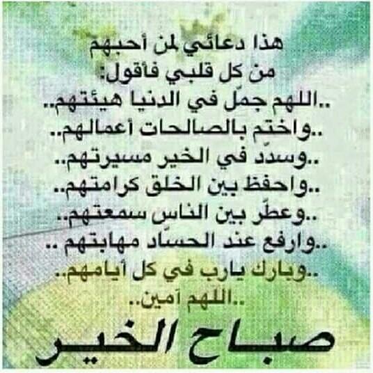 صباح الخير - Magazine cover