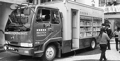 澳门:车流灯影下的流动图书馆