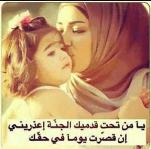 امي - cover