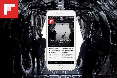 『iOS新版』苹果商店官方已推荐,有图有真相,你还等什么?