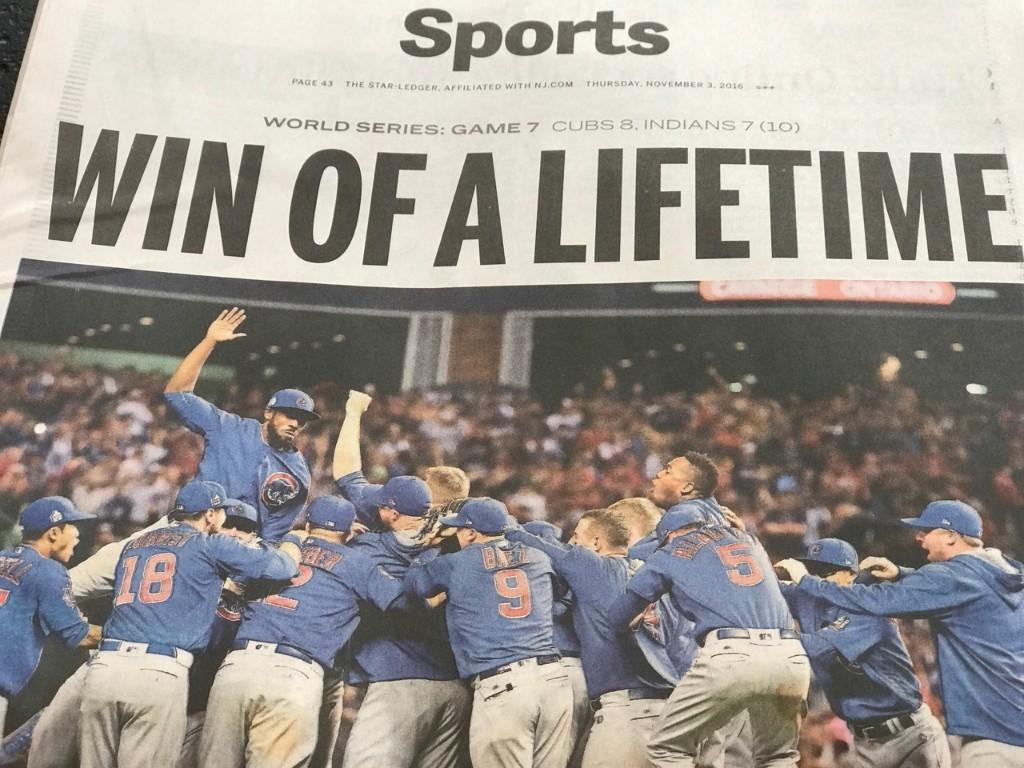 Multi-Sports - cover