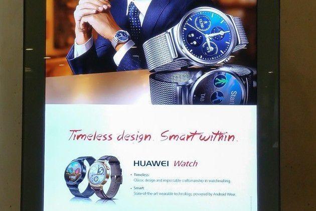 Huawei leaks its own Android Wear watch early in Barcelona