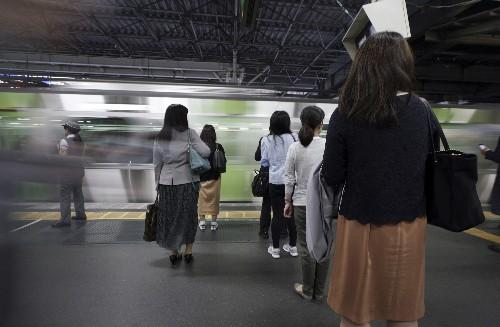 Mobile app to warn gropers, get help proves popular in Japan