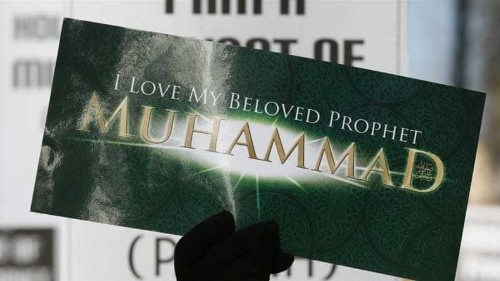 Picturing the Prophet Muhammad