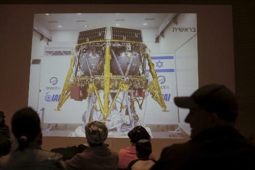 Israeli team investigating 'chain of events' in lunar crash