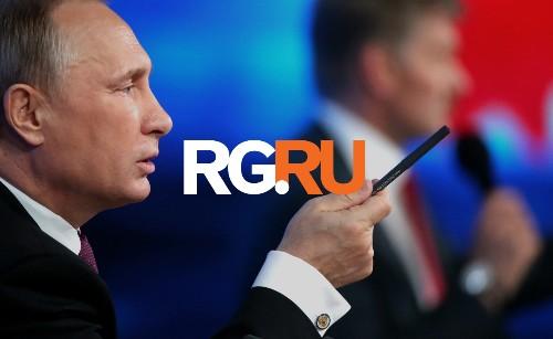Российская газета: официально на Flipboard