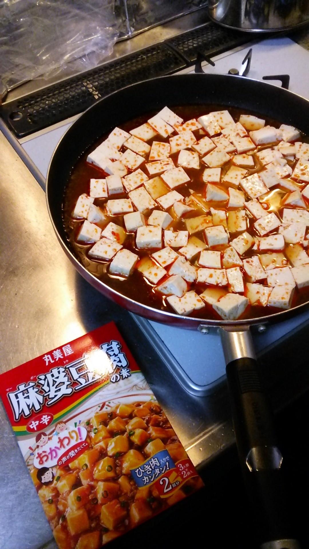 麻婆豆腐!!、、、ほぼ暖めるだけ(^_^ゞ