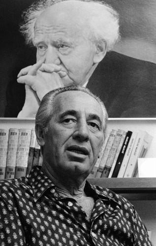 Shimon Peres: A Life in Pictures