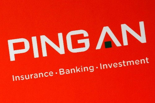 Ping An Insurance says Hong Kong important hub despite mass protests