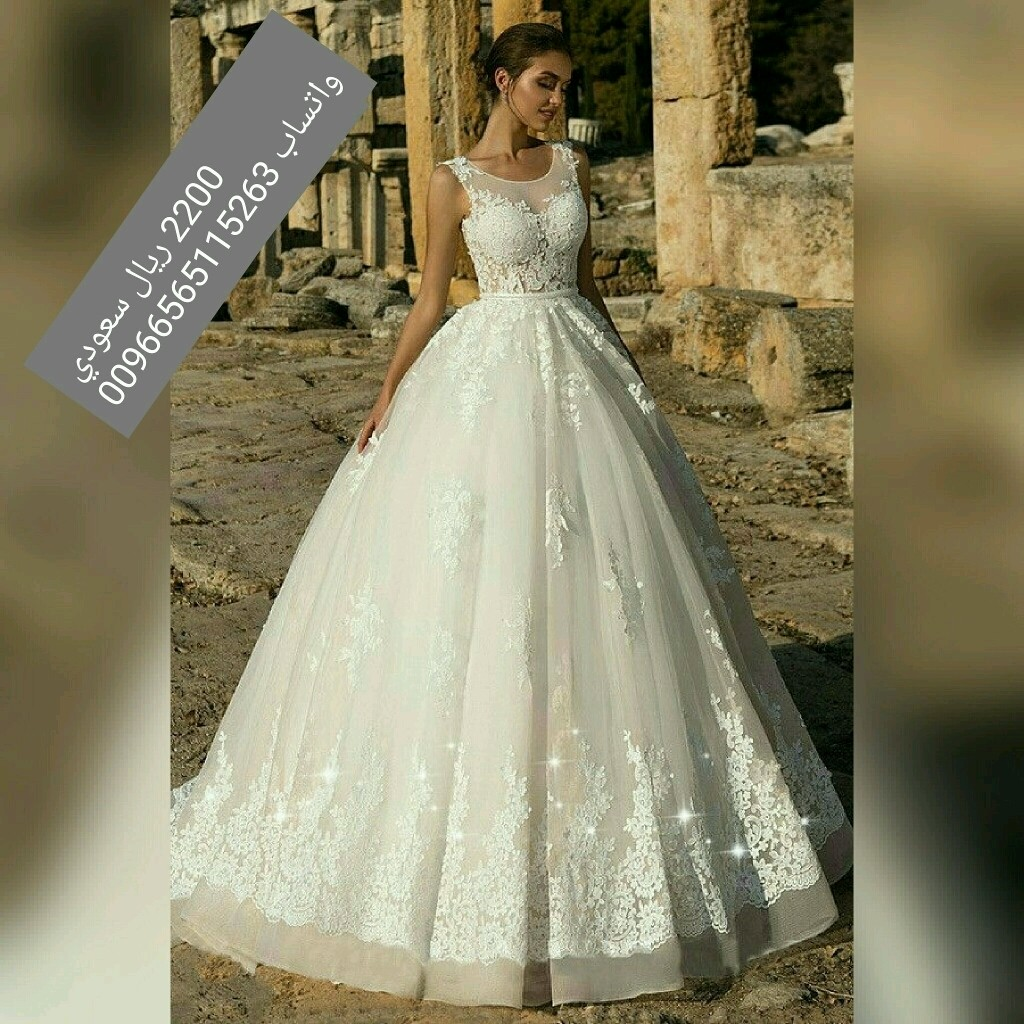 فساتين زفاف جميلة - Magazine cover