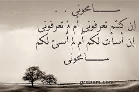 السلام  - cover