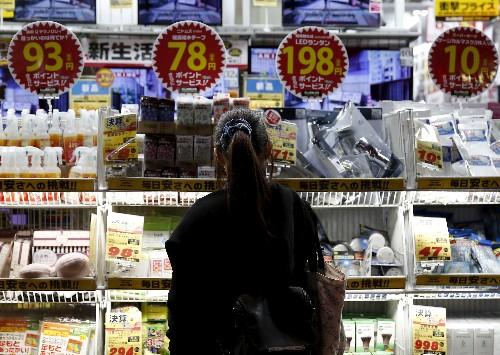 Japon: Ralentissement de l'inflation en août, à un plus bas de deux ans
