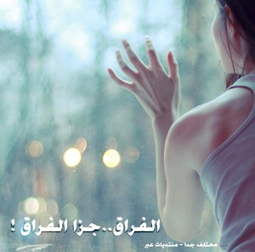 ما اقدر أعيش  من دونك A♥♥ - Magazine cover
