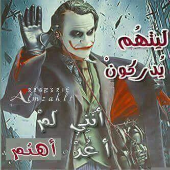 الاصدقا - Magazine cover