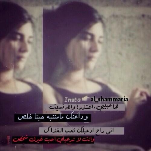 احبك واليحب بلوي - cover