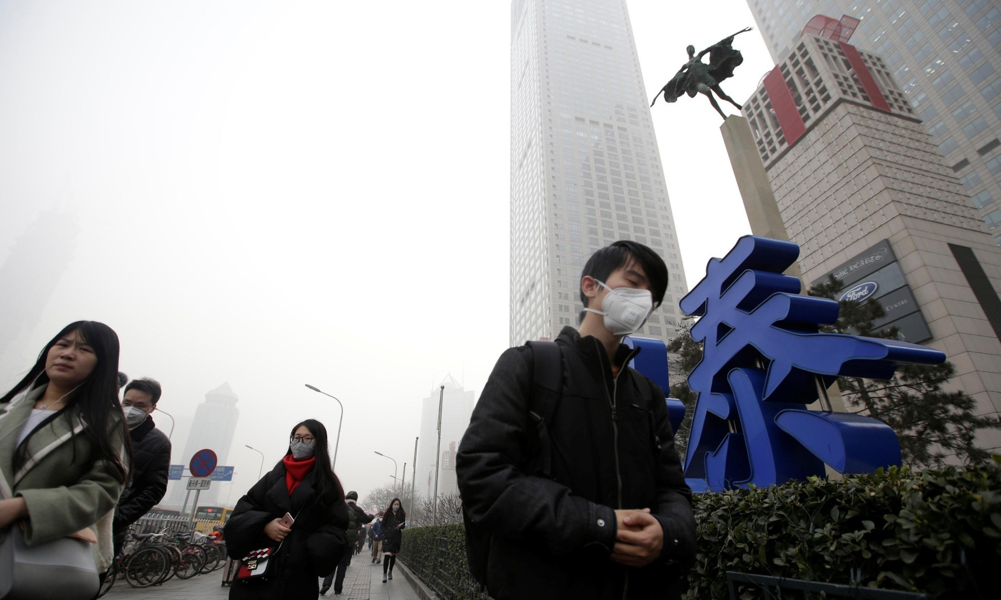 Smog refugees flee Chinese cities as 'airpocalypse' blights half a billion