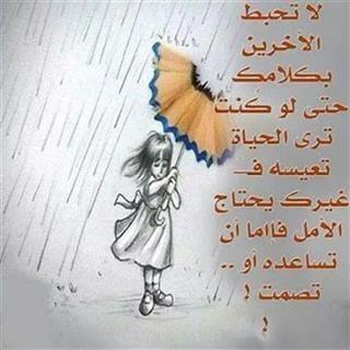 الواتساب  0096895379512 - cover