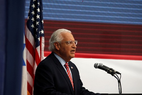U.S. lawmakers did not plan 'balanced' visit to Israel - U.S. ambassador