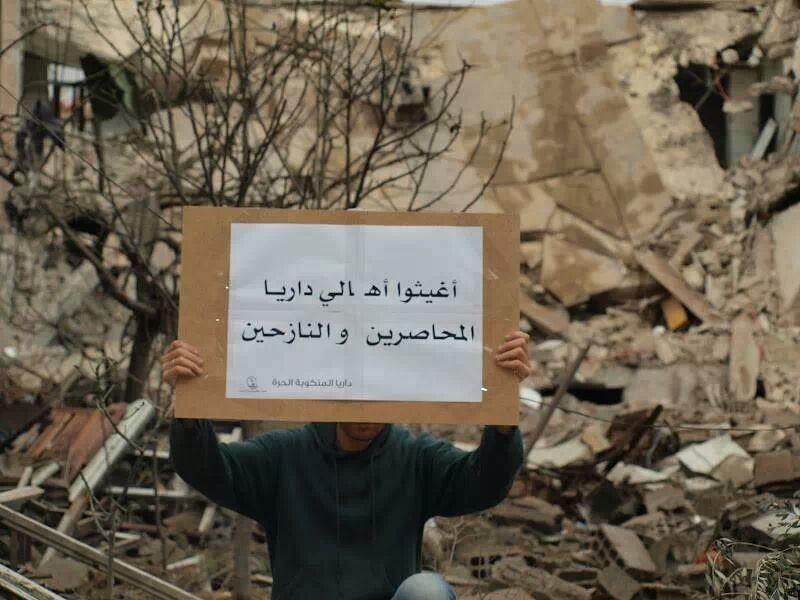#Daraya under siege from 11 months (november 2013)