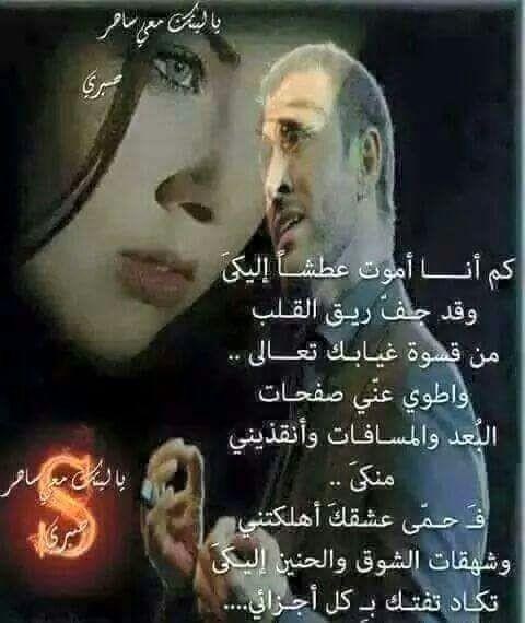 جمالك cover image