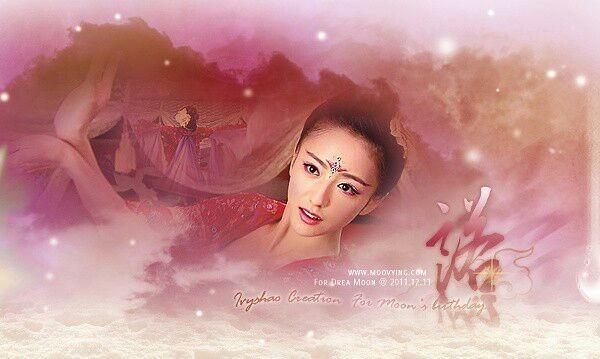 古韻 - Magazine cover