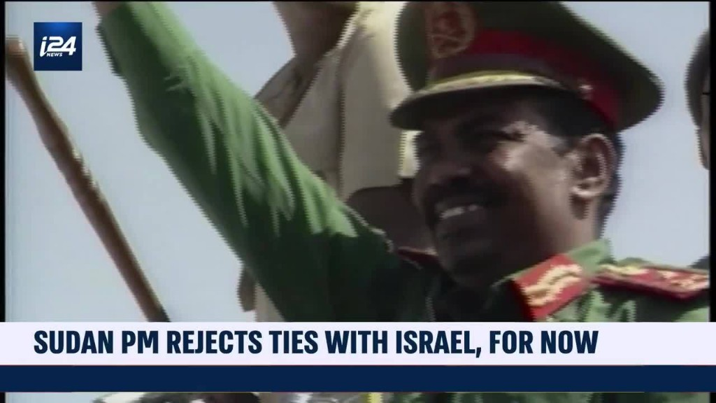 Report: Sudan in talks with US, UAE to normalize ties with Israel