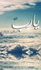 اهل القران - Magazine cover