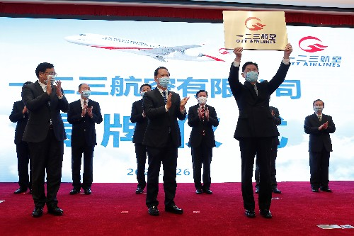 China Eastern unveils OTT Airlines to operate Chinese-made jets
