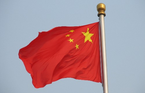 China Cracks Down On VPN Services After Censorship System 'Upgrade'