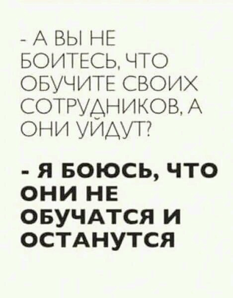 Citation _Motivation Life - Magazine cover