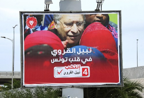 Jailed Tunisia presidential candidate starts hunger strike
