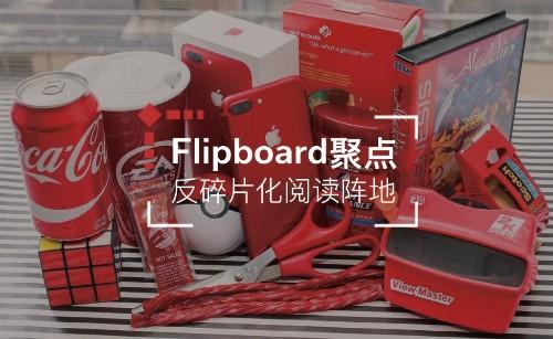 聚点|不只中国红和iPhone 8!苹果新品最强汇总