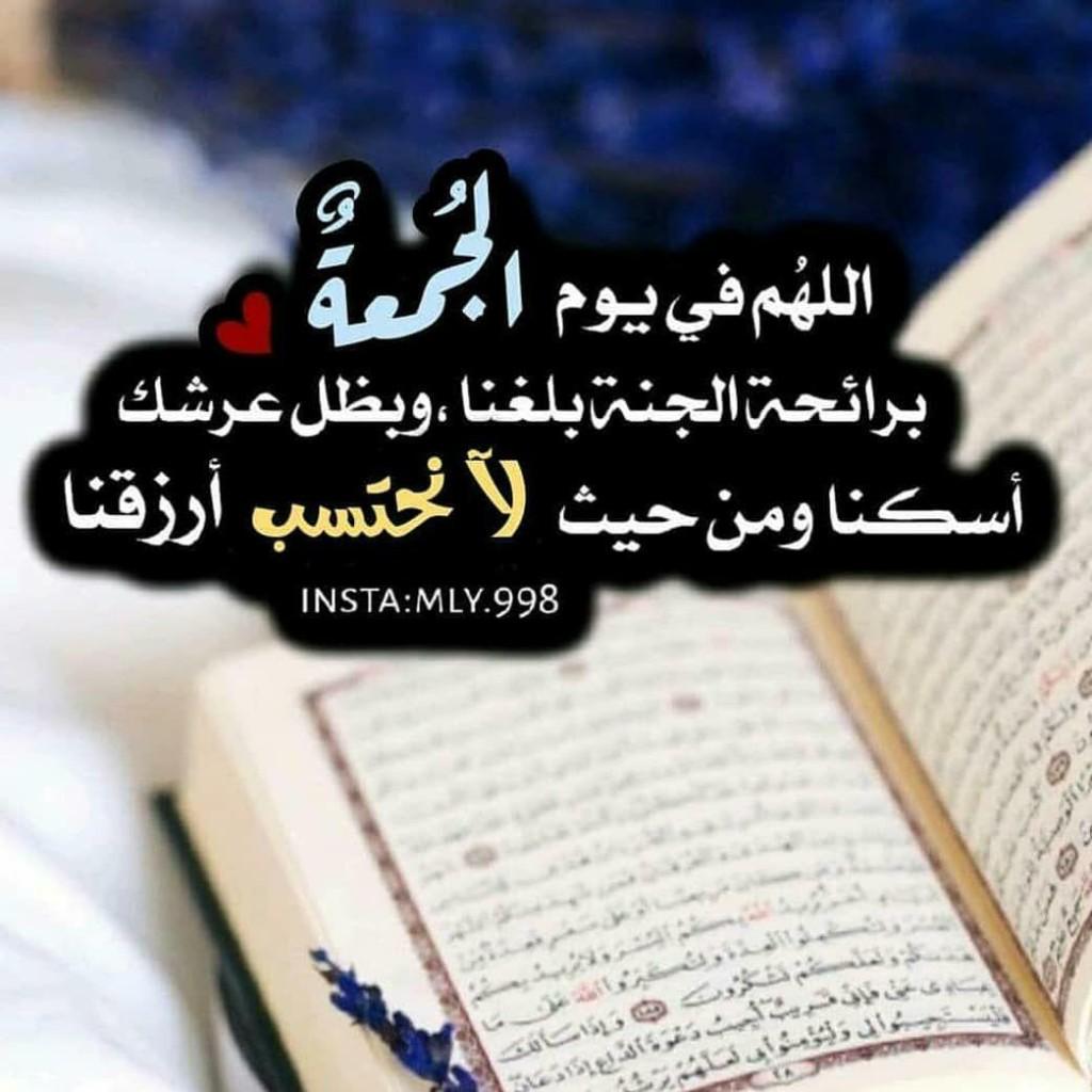 ادعيه واستغفار - cover
