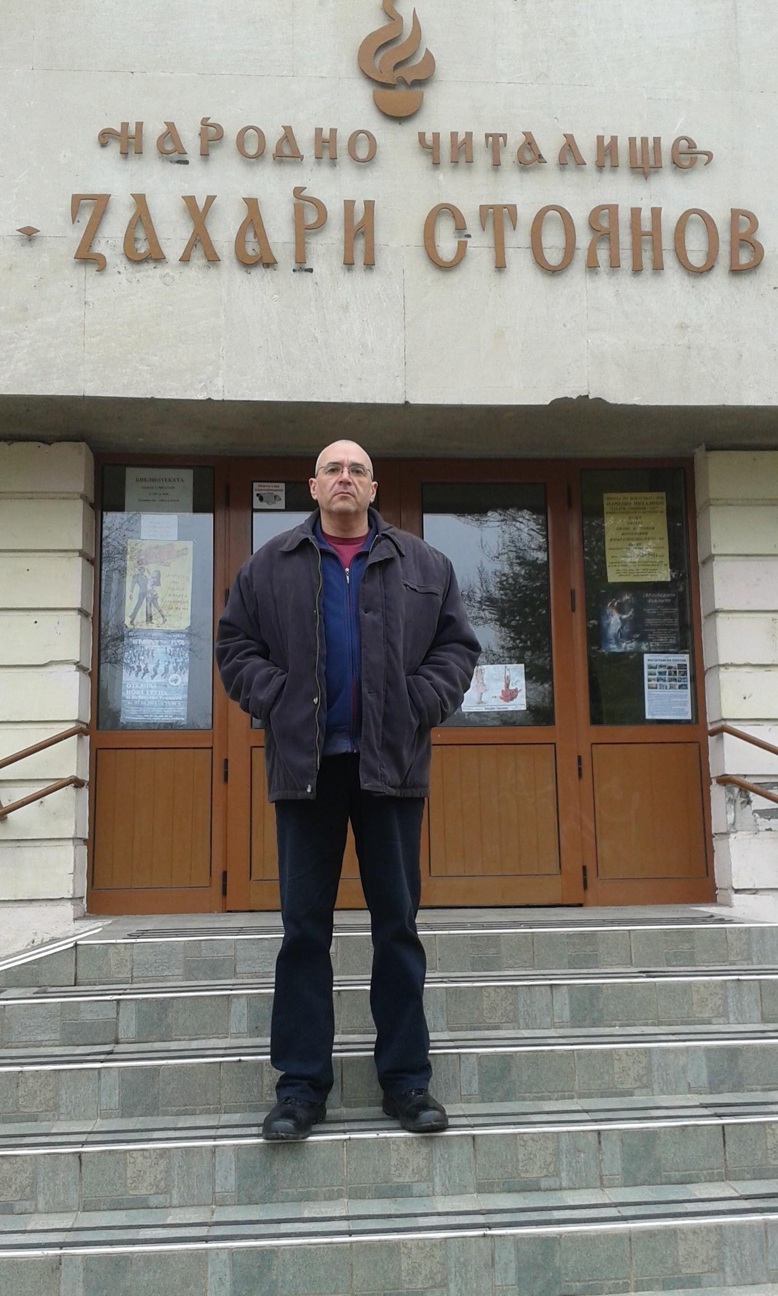 GOD SAVE BULGARIA Rosen Markov's SciFi novel was published on izdavam.com