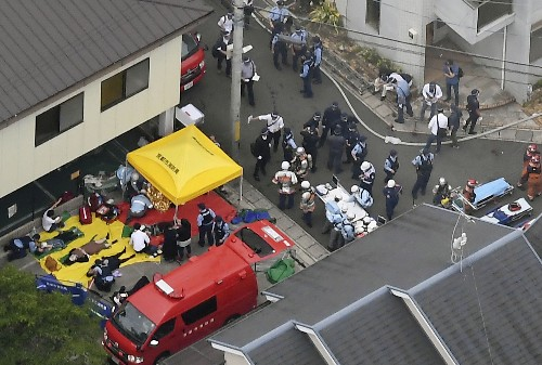 Factbox: Recent mass killings in Japan