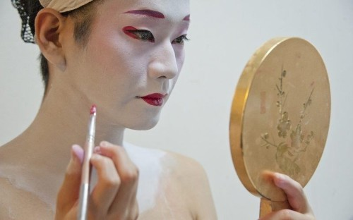 The Secret World of Male Geishas