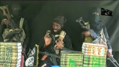 Could Boko Haram sink Nigeria's hopes for a new oil boom?
