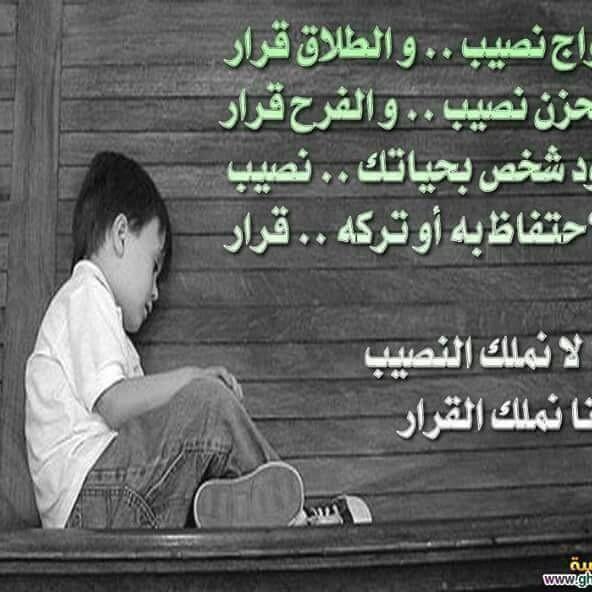 وليد العاتي - Magazine cover
