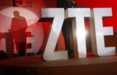 U.S. Commerce Dept. to place restrictions on ZTE Corp