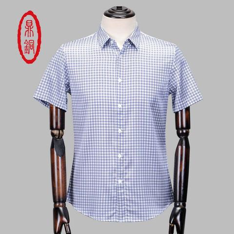 #giftshopforalloccasions Men's Spring Short Sleeve Shirt, great for Time. Get your here: www.giftshopforalloccasions.com Get your here: www.giftshopforalloccasions.com