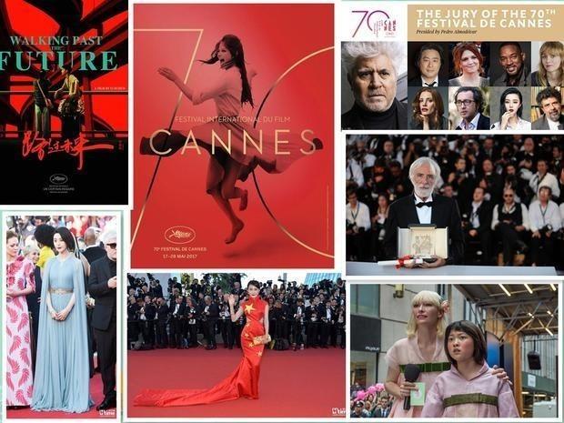 中国在戛纳电影节到底算老几?