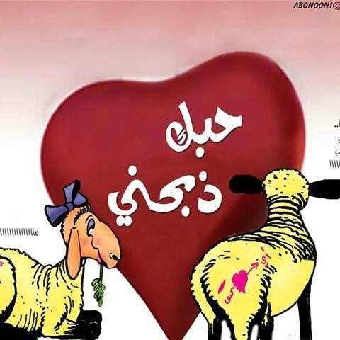 بغداد - Magazine cover