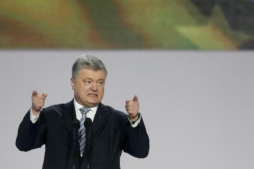 Ukraine's president announces re-election bid for March vote