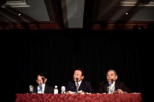 Autoridades de Japón rechazan declaraciones de Trump en torno a manipulación de divisas